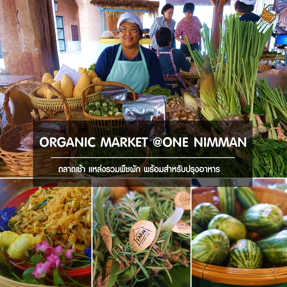 organic market, ผักปลอดสารพิษ, Organic vegetables, organic market, one nimman, Fruit and vegetables,